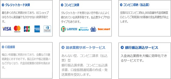 https://www.ntt-tc.co.jp/images/news/01-service.jpg