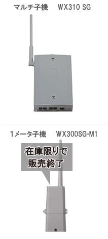 03_pakegasu_f_koki.jpg